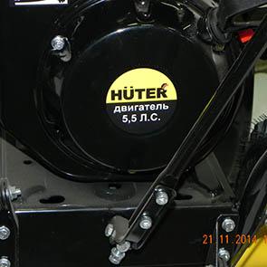 двигатель Huter на 5,5 л.с.