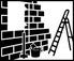 Работа на крупных строительных площадках и производствах