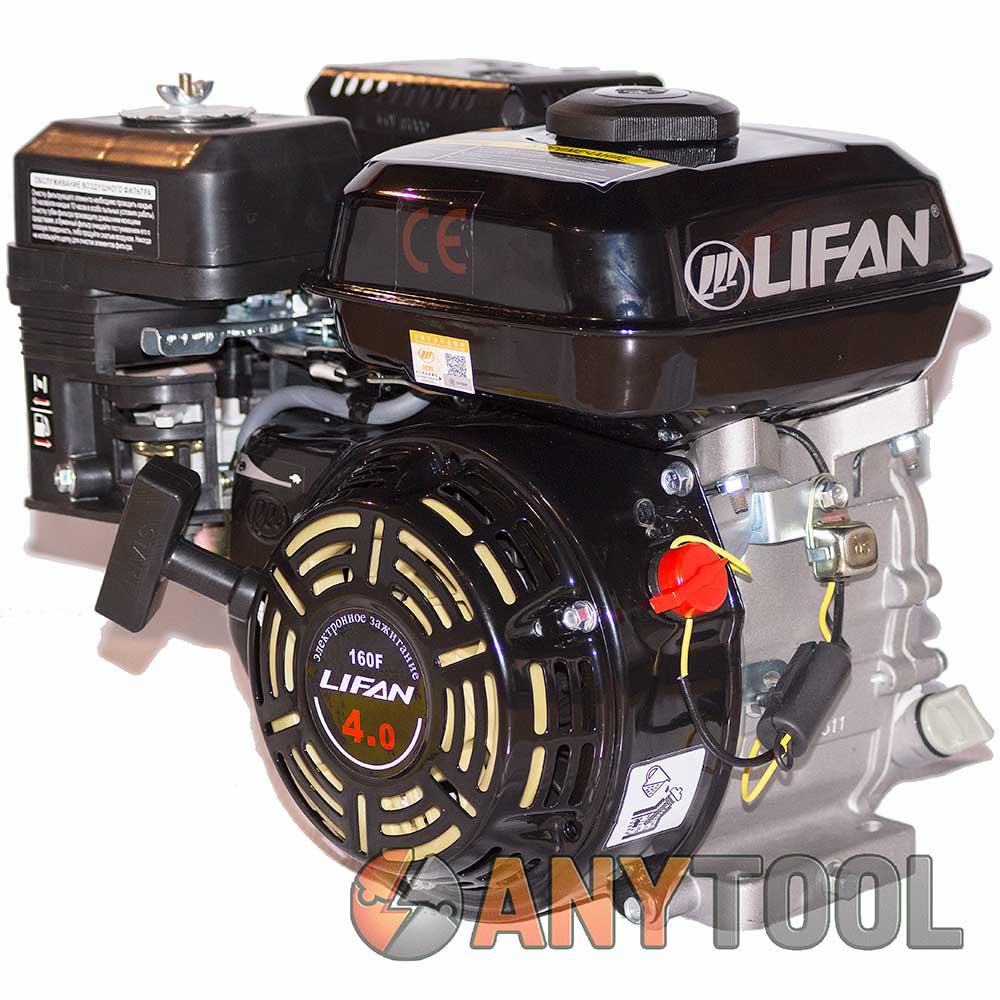 двигатель лифан 7 л.с инструкция по эксплуатации - фото 4
