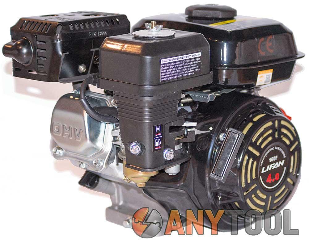 двигатель лифан 7 л.с инструкция по эксплуатации - фото 3