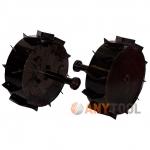 Грунтозацепы засыпные для мотоблока 440х140 мм. (вес до 67 кг.)